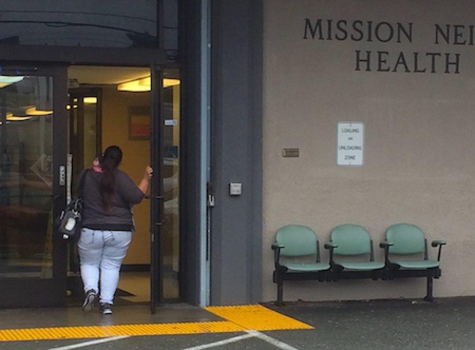 mission_health_center.jpg