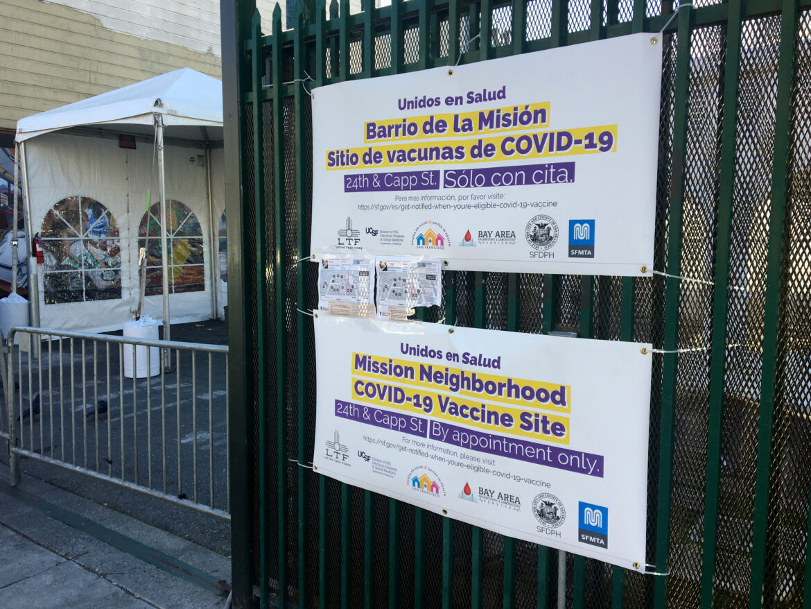 A vaccination site opened in the Mission District on Feb. 1, 2021.
